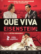 Eisenstein in Guanajuato - French Movie Poster (xs thumbnail)