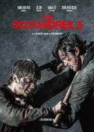 The Scoundrels - Taiwanese Movie Poster (xs thumbnail)