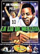 Hotshot - French Movie Poster (xs thumbnail)