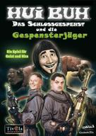 Hui Buh - Das Schlossgespenst - German Movie Poster (xs thumbnail)