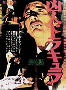 Dracula: Prince of Darkness - Japanese Movie Poster (xs thumbnail)