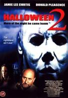 Halloween II - Danish DVD movie cover (xs thumbnail)