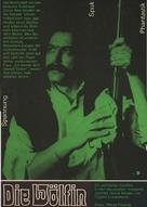 Wilczyca - German Movie Poster (xs thumbnail)
