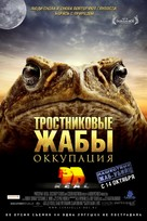 Cane Toads: The Conquest - Russian Movie Poster (xs thumbnail)