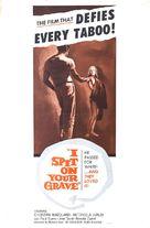 J'irai cracher sur vos tombes - Movie Poster (xs thumbnail)