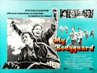 My Bodyguard - British Movie Poster (xs thumbnail)