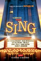 Sing - Malaysian Movie Poster (xs thumbnail)