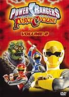 """Power Rangers Ninja Storm"" - French Movie Cover (xs thumbnail)"