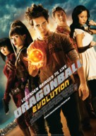 Dragonball Evolution - Danish Movie Poster (xs thumbnail)