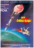 Le big-Bang - German Movie Poster (xs thumbnail)