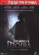 Películas para no dormir: Regreso a Moira - Spanish DVD cover (xs thumbnail)