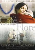 Café de flore - Japanese Movie Poster (xs thumbnail)