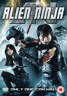 Alien vs. Ninja - British Movie Cover (xs thumbnail)