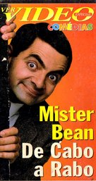 """Mr. Bean"" - Brazilian VHS movie cover (xs thumbnail)"