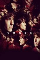 Yonlu - Brazilian Movie Cover (xs thumbnail)