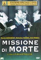 Cornered - Italian DVD movie cover (xs thumbnail)