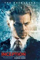Inception - British Movie Poster (xs thumbnail)
