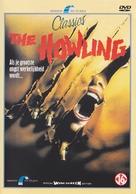 The Howling - Dutch DVD cover (xs thumbnail)