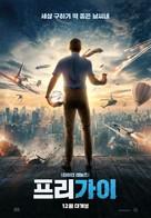 Free Guy - South Korean Movie Poster (xs thumbnail)