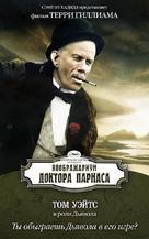 The Imaginarium of Doctor Parnassus - Russian Movie Poster (xs thumbnail)