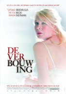 De verbouwing - Dutch Movie Poster (xs thumbnail)