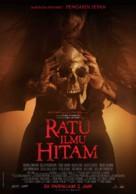 Ratu Ilmu Hitam - Malaysian Movie Poster (xs thumbnail)