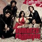 Romanzo criminale - Italian Blu-Ray cover (xs thumbnail)