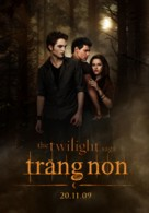 The Twilight Saga: New Moon - Vietnamese Movie Poster (xs thumbnail)