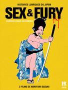 Tokugawa sekkusu kinshi-rei: shikijô daimyô - French DVD cover (xs thumbnail)