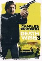 Death Wish 3 - Austrian Blu-Ray movie cover (xs thumbnail)