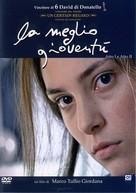 La meglio gioventù - Italian DVD movie cover (xs thumbnail)