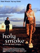 Holy Smoke - French Movie Poster (xs thumbnail)