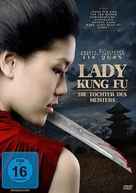 He qi dao - German DVD cover (xs thumbnail)