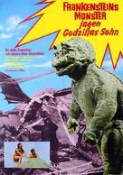 Kaijûtô no kessen: Gojira no musuko - German Movie Poster (xs thumbnail)