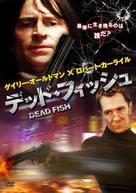 Dead Fish - Japanese Movie Cover (xs thumbnail)