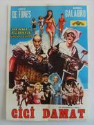 Le gendarme se marie - Turkish Movie Poster (xs thumbnail)