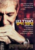 Leonard Cohen: I'm Your Man - Israeli Movie Poster (xs thumbnail)