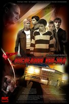 Posledniy uik-end - Russian Movie Poster (xs thumbnail)