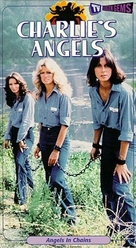 """""""Charlie's Angels"""" - VHS movie cover (xs thumbnail)"""