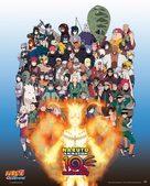 """Naruto: Shippûden"" - Movie Poster (xs thumbnail)"