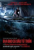 Crawl - Vietnamese Movie Poster (xs thumbnail)