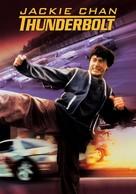 Thunderbolt - DVD cover (xs thumbnail)