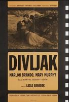 The Wild One - Yugoslav Movie Poster (xs thumbnail)