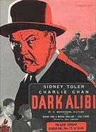 Dark Alibi - British Movie Poster (xs thumbnail)