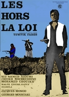 Les hors-la-loi - French Movie Poster (xs thumbnail)