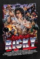 The Story Of Ricky - Movie Poster (xs thumbnail)