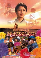 Kiraware Matsuko no isshô - DVD cover (xs thumbnail)