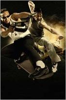 The Bodyguard - poster (xs thumbnail)