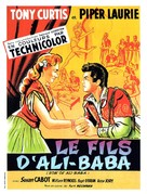 Son of Ali Baba - French Movie Poster (xs thumbnail)