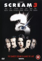 Scream 3 - British DVD movie cover (xs thumbnail)